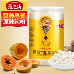 燕之坊 葛根木瓜魔芋粉 550g/罐