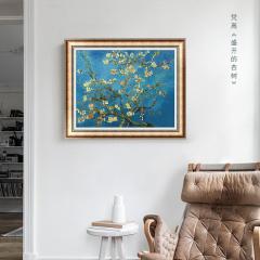 梵高名画盛开的杏树玄关装饰画现代简约走廊印象派墙画单幅油版画