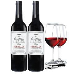 【送2个酒杯】法国波尔多原瓶进口AOC级干红葡萄酒巴图红酒750ml双支