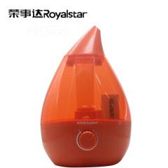 荣事达(Royalstar)加湿器RS-V65橙色静音勿扰