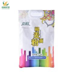 【中国农垦】呼伦贝尔品生态 通用面粉 褐麦面粉2.5kg/袋 面粉面条馒头包子粉褐麦粉
