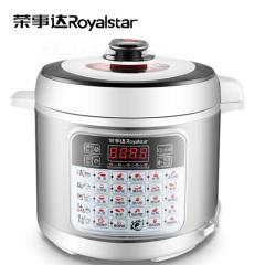 荣事达(Royalstar)电压力锅50-90A66Y(LB)全智能面板 使用更安全 黄晶蜂窝内胆