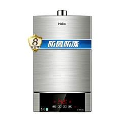 海尔(Haier) 燃气热水器天然气12升 速热恒温防风 JSQ24-T1S(12T)