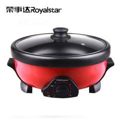 荣事达(Royalstar)电火锅RHG-50D 多功能 大功率加热