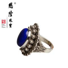 懋隆S925银饰手工花丝镶嵌天然青金石戒指女款复古优雅礼物包邮