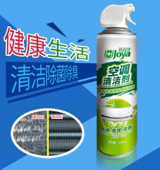 洁宜佳空调清洗剂夏季免洗除菌家用挂机柜机强效喷雾500ml/瓶*2