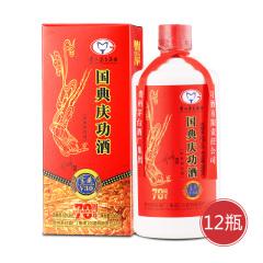 国典庆功酒鉴赏周年庆特惠组