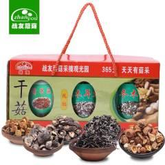 战友蘑菇  天然干菇大礼包880g  礼品团购6罐B组合