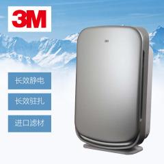 3M 净彩型空气净化器 冰河银
