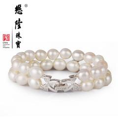 懋隆无暇强光椭圆淡水珍珠双排满钻蝴蝶结手链女款礼物正品