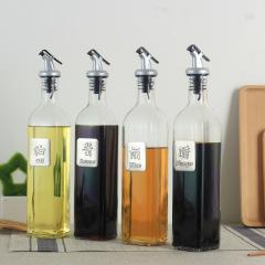 厨房用品玻璃油瓶防漏油壶酱油料酒瓶醋瓶调料调味瓶创意家用四件套装