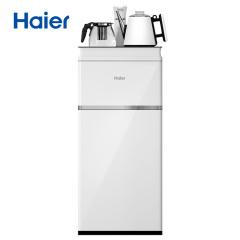 海尔(Haier)YR1688-CB茶吧机家用多功能智能温热型饮水机立式自动上水电象牙白