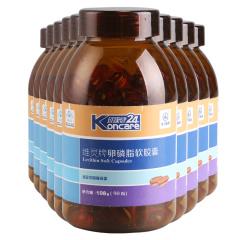 维灵牌卵磷脂软胶囊健康套组 货号123140
