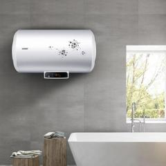 统帅Leader 40升超短储水式 家用小型即热式电热水器 LES40H-LT