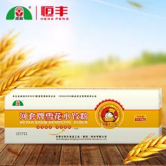 河套牌雪花水饺粉12.5kg盒装高筋麦芯粉 饺子粉水饺粉