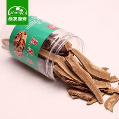 战友蘑菇 天然干菇 灵芝片 农家自产100g*2