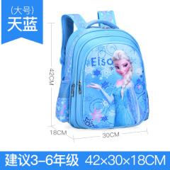 芝麻宝贝新款书包冰雪奇缘卡通公主女儿童小学生防水减负双肩包