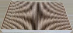 奇竹空气净化器滤芯适用小米亚都飞利浦高效阻力防PM2.5甲醛家电配件
