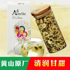 Amelie菊花茶 黄山贡菊 50g/罐