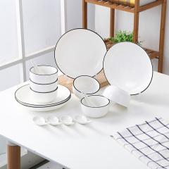 鼎匠生活骨质瓷餐具16件套家用4/6人陶瓷碗盘子碗碟套装