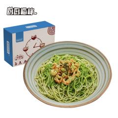 厨厨喵咪蔬汁藤椒小龙虾拌面