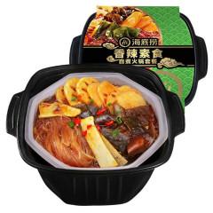 海底捞 自煮火锅 懒人自热小火锅 香辣素食自煮火锅套餐400g