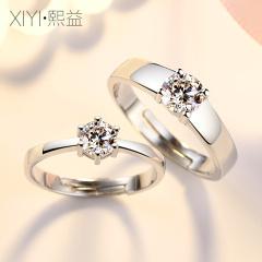 熙益 情侣戒指一对男女戒子个性刻字永结同心银婚戒指环开口款生日七夕女友礼物