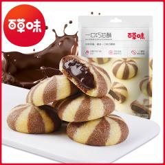 【百草味-一口巧芯酥125g*5包装】网红零食爆浆曲奇软心黄油小饼干
