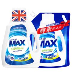 【衬衣从此不发黄】贝纯生物酵素洗衣液1kg瓶+1kg袋