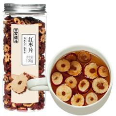 方家铺子 红枣片(瓶100g)*4瓶