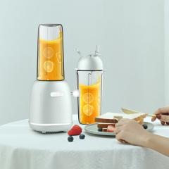 德尔玛(Deerma)榨汁机 榨汁杯 榨汁器GZ33