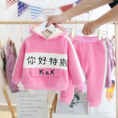 菲儿小屋  韩版涤棉 1~3岁婴幼童连帽圆领拉链衫你很特别 套装秋冬加厚