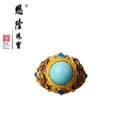 懋隆S925银饰镀金手工花丝镶嵌烧蓝绿松石盘长戒指环女款礼物
