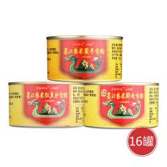 墨江紫米贡粽罐头套组