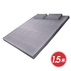 泰米拉石墨烯乳胶床垫1.5米