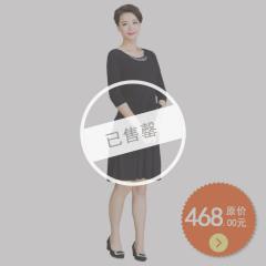 N.L时尚裙装QC92427 货号113400
