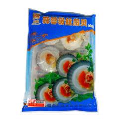粉丝扇贝6只200g冷冻海鲜野生半壳扇贝肉蒜蓉新鲜贝类烧烤食材