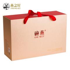 【燕之屋】碗燕正品即食冰糖官燕孕妇燕窝180g*10碗/盒包邮