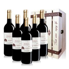 法国红酒巴菲太太波尔多干红葡萄酒六支赠高档送礼木箱
