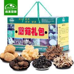 战友蘑菇 天然干菇小礼包 850g 礼品团购6包装(猴头菇 茶树菇 银耳 木耳 香菇 鸡腿菇)