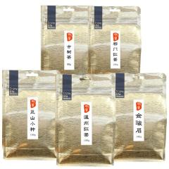 瓯叶红茶套装(祁门红茶+金骏眉+正山小种+温州红茶+古树茶)一共5袋 一斤装 口粮茶