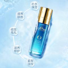 梵西水润保湿修护乳液补水控油清爽平衡水油滋润嫩肤不油腻