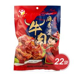 百年聚华麻香婆牛肉超值组
