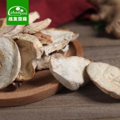 战友蘑菇 天然干货 杏鲍菇 农家自产150g