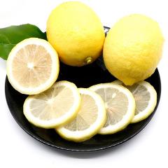 四川安岳黄柠檬 2斤装 单果90g以上 新鲜水果