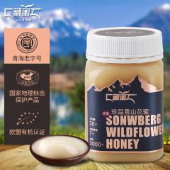 藏蜜珍品雪山花蜜  高原珍贵雪山花蜂蜜  自然结晶蜜成熟原蜜