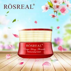 ROSREAL胭脂蜜凝香润泽霜