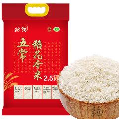 北纯 五常稻花香 东北大米 2.5kg
