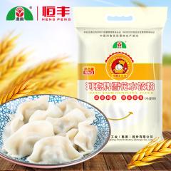 河套牌雪花水饺粉 5kg家用饺子食用面粉 雪花面粉 饺子粉