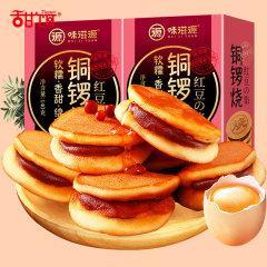 经典风味小吃铜锣烧红豆味4盒蛋糕营养早餐糕点心休闲